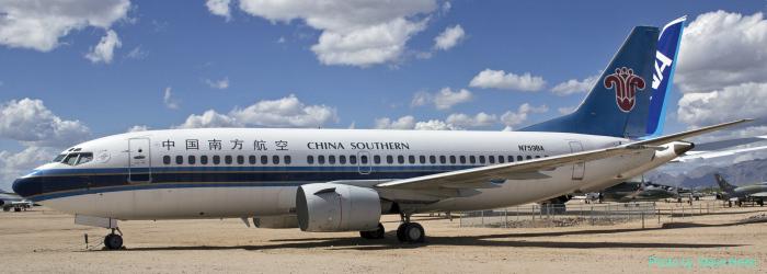 Boeing 737 (multiple)