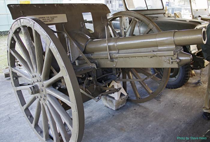 Japanese M-1905 75mm howitzer