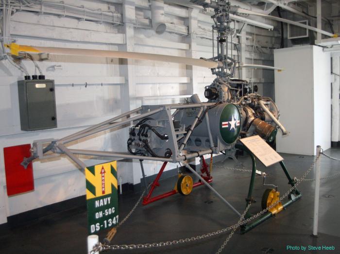 QH-50 DASH