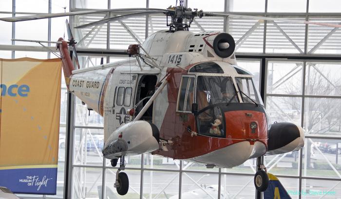 HH-52A Seaguard (multiple)