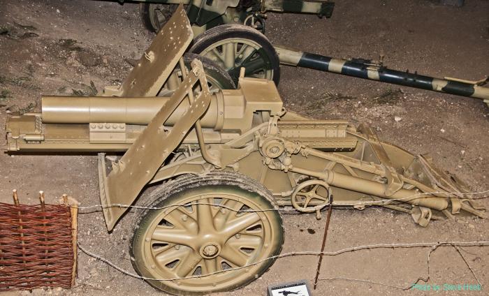SIG 33 (15cm) Infantry Gun